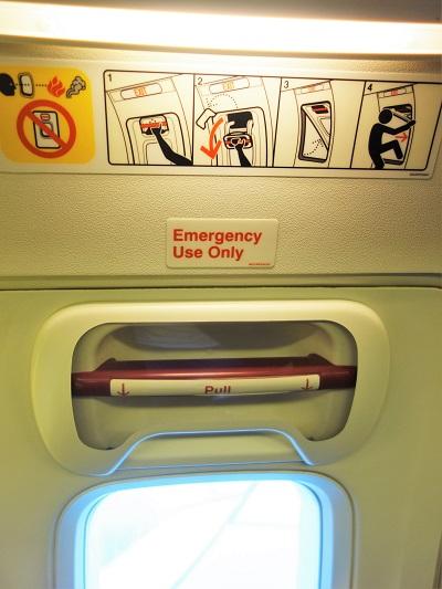 emergency-exit